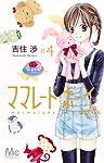 ママレード・ボーイ little 4 (マーガレットコミックス)