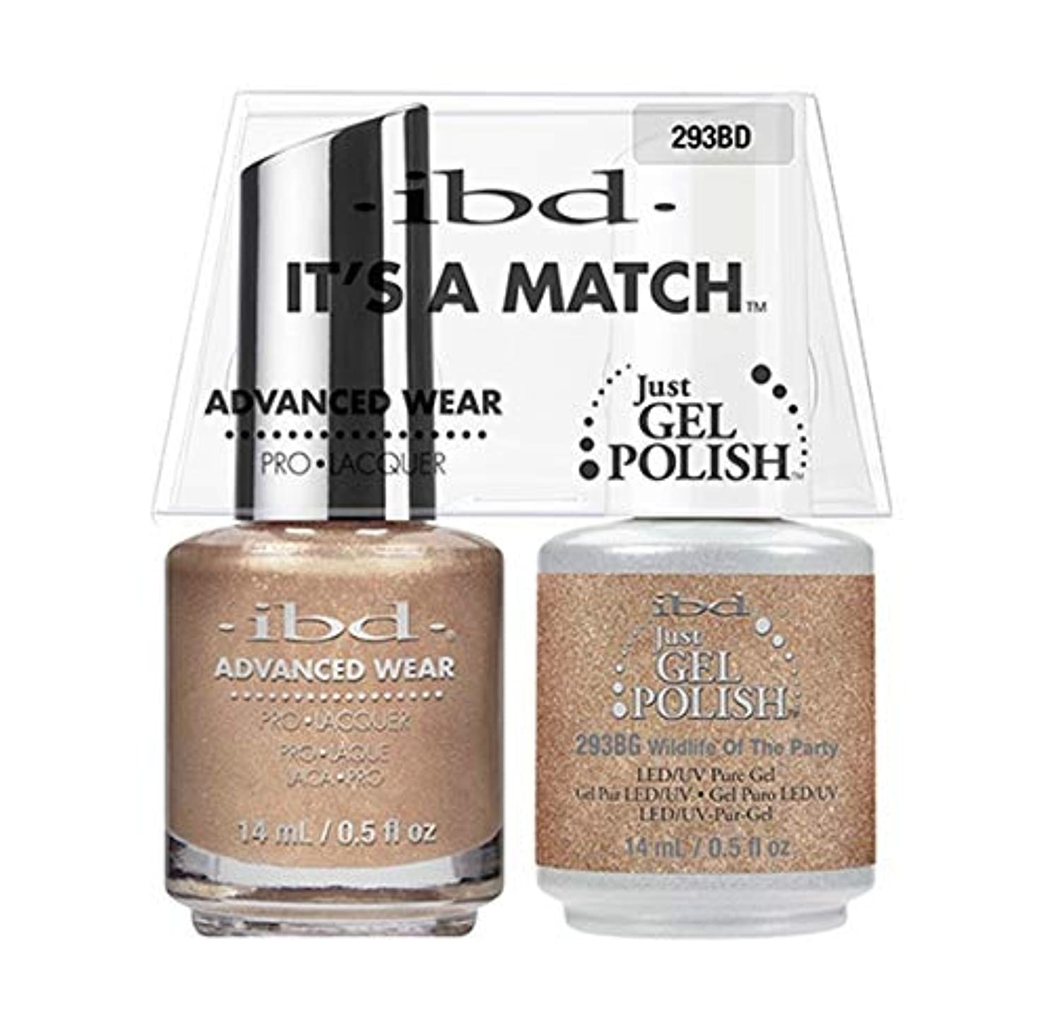 謝罪戸惑うロッカーibd - It's A Match - Duo Pack - Serengeti Soul Collection - Wildlife Of The Party - 14ml / 0.5oz each