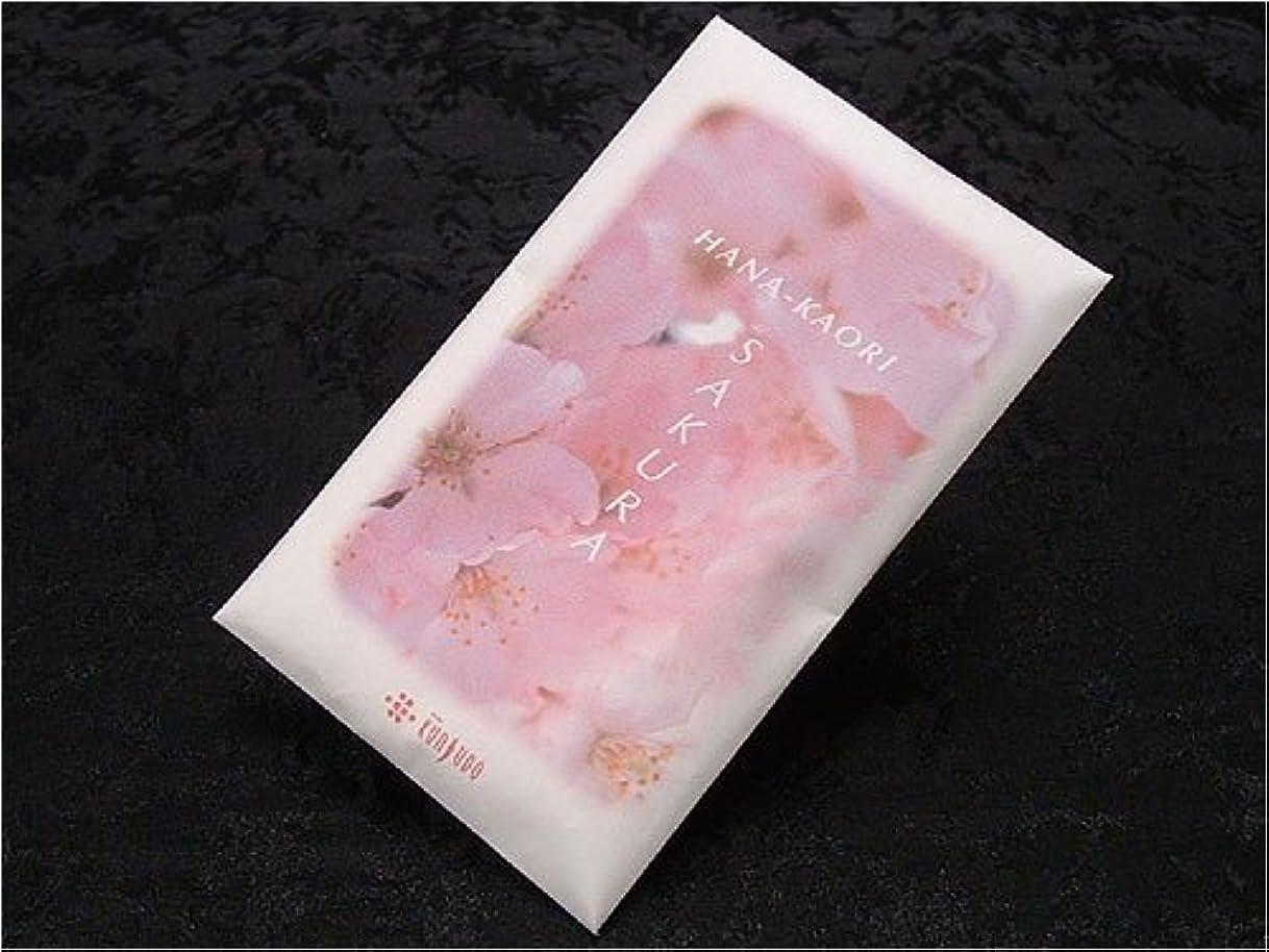 発音する日曜日タオル薫寿堂の匂い袋 花かおり サシェ さくら