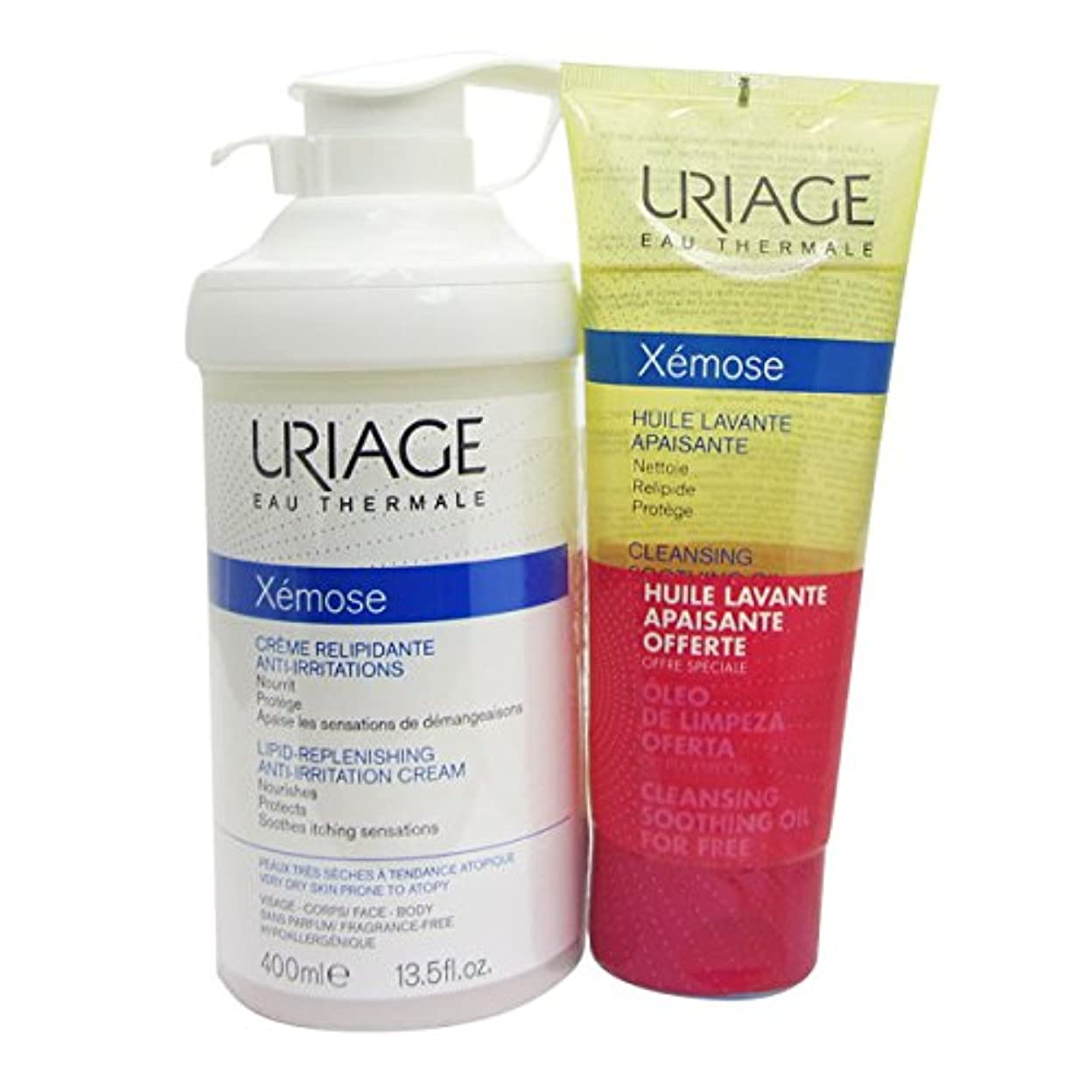 増幅する包括的責Uriage Xémose Pack Universal Emollient Cream 400ml + Gift Cleansing Oil