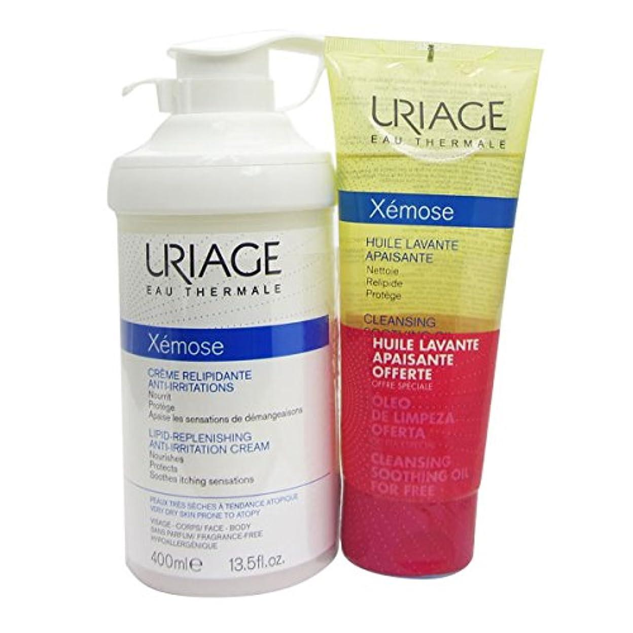 混雑ウェブ衣装Uriage Xémose Pack Universal Emollient Cream 400ml + Gift Cleansing Oil
