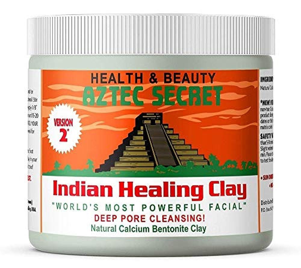 順番無臭お風呂を持っているAztec Secret 1 Lbをオリジナルの100%天然カルシウムベントナイト粘土をマスクディープポアクレンジング?フェイシャル&ボディヒーリング 1ポンド