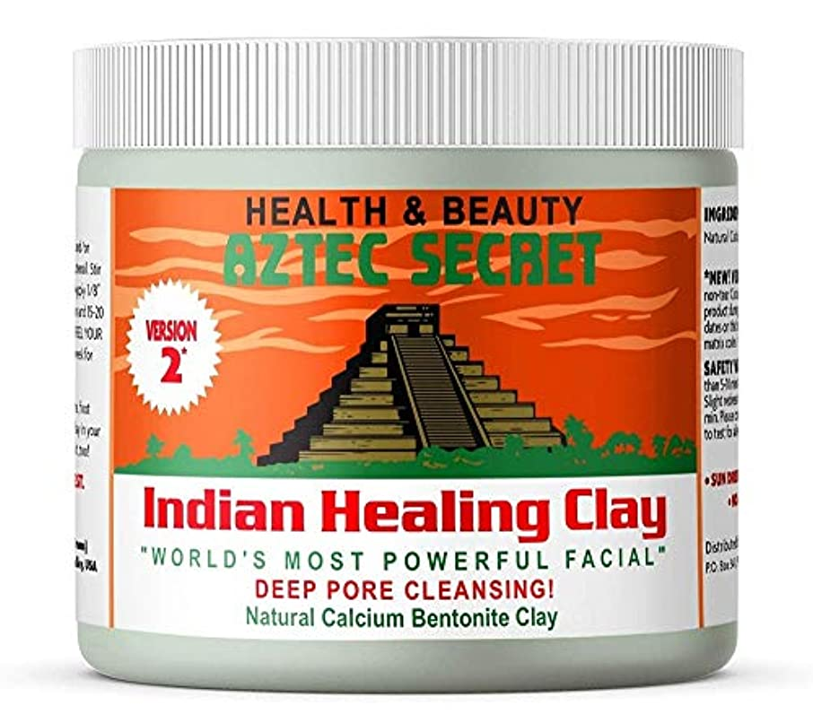 保存するローブパリティAztec Secret 1 Lbをオリジナルの100%天然カルシウムベントナイト粘土をマスクディープポアクレンジング?フェイシャル&ボディヒーリング 1ポンド