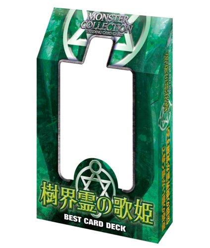 モンスター・コレクションTCG ベストカード・デック 樹海霊の歌姫