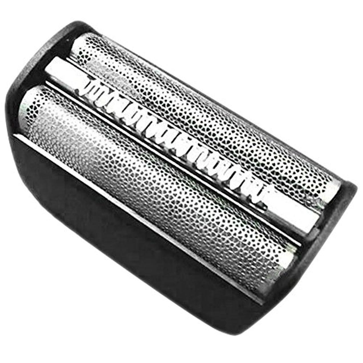 保護才能のある注入Juleyaing 置換 シェーバー かみそり フォイル 30B for Braun 4000/7000 Series 7493 7497 7505 7510