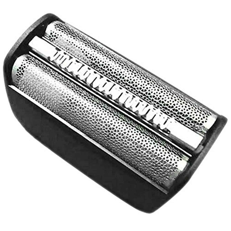 パイプライン商品ヒゲJuleyaing 置換 シェーバー かみそり フォイル 30B for Braun 4000/7000 Series 5491 5492 5493 5494