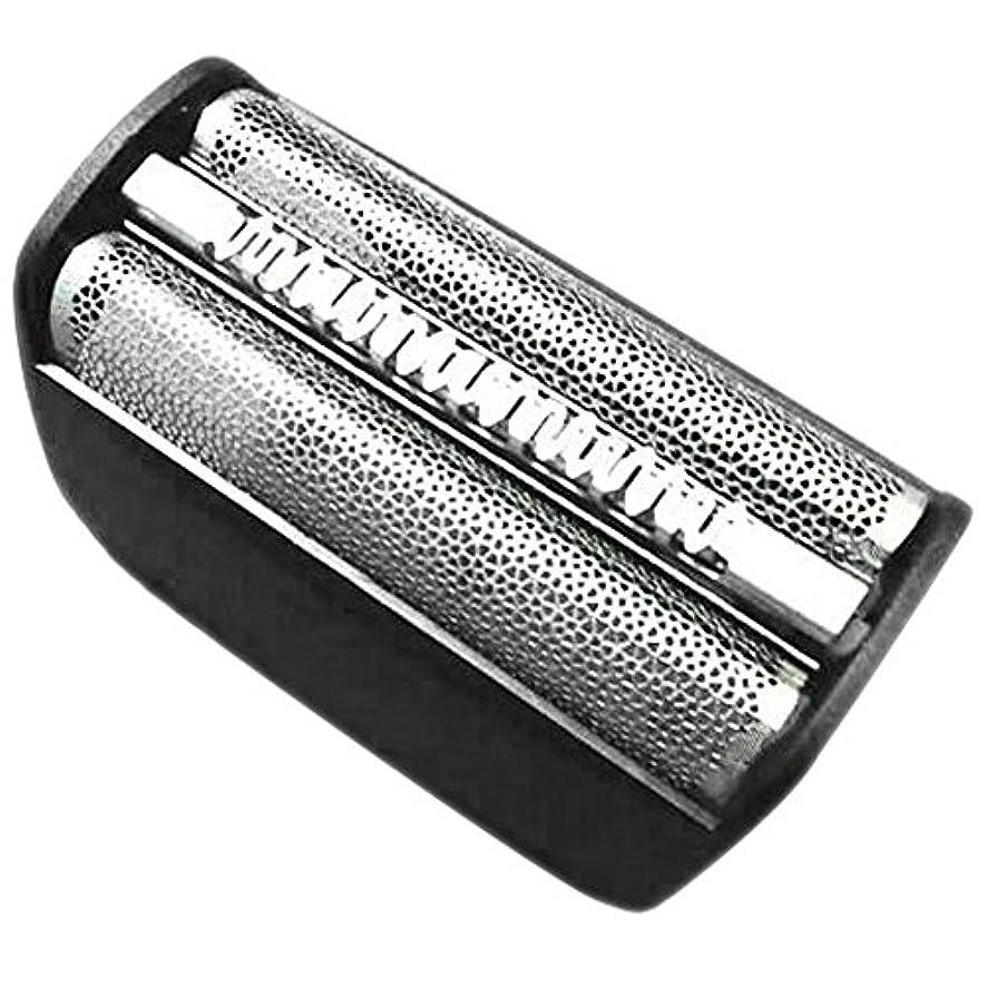 推論帽子特徴づけるDeylaying 置換 シェーバー かみそり フォイル 30B for Braun 4000/7000 Series 7493 7497 7505 7510