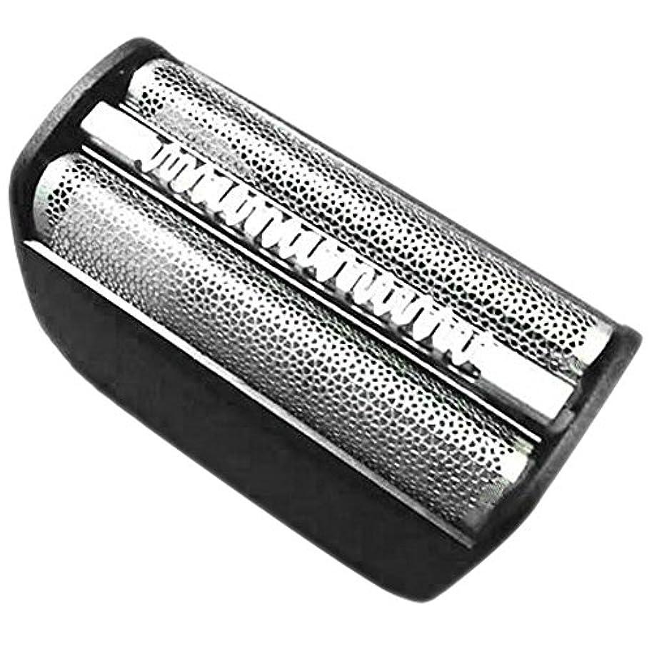 ラベル連帯矢Deylaying 置換 シェーバー かみそり フォイル 30B for Braun 4000/7000 Series 7493 7497 7505 7510