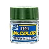 Mr.カラー C122 RML82ライトグリーン