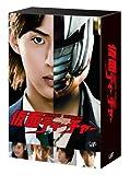 仮面ティーチャー DVD-BOX 通常版[DVD]