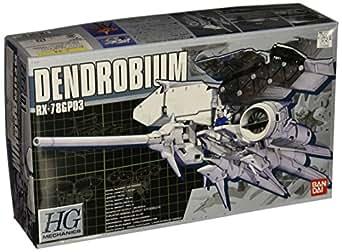 HGM 1/550 RX-78GP03 ガンダム試作3号機デンドロビウム (機動戦士ガンダム0083 STARDUST MEMORY)