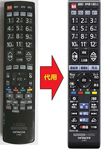 日立 C-RS5(ダイヨウ) HITACHI テレビリモコン C-RT1