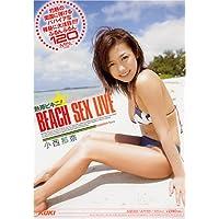 熱帯ビキニ!BEACH SEX LIVE