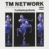 humansystem 画像