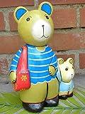 アジアン雑貨 クマさん 親子でお出かけ H.22cm
