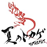 Save Your Days / TOTALFAT
