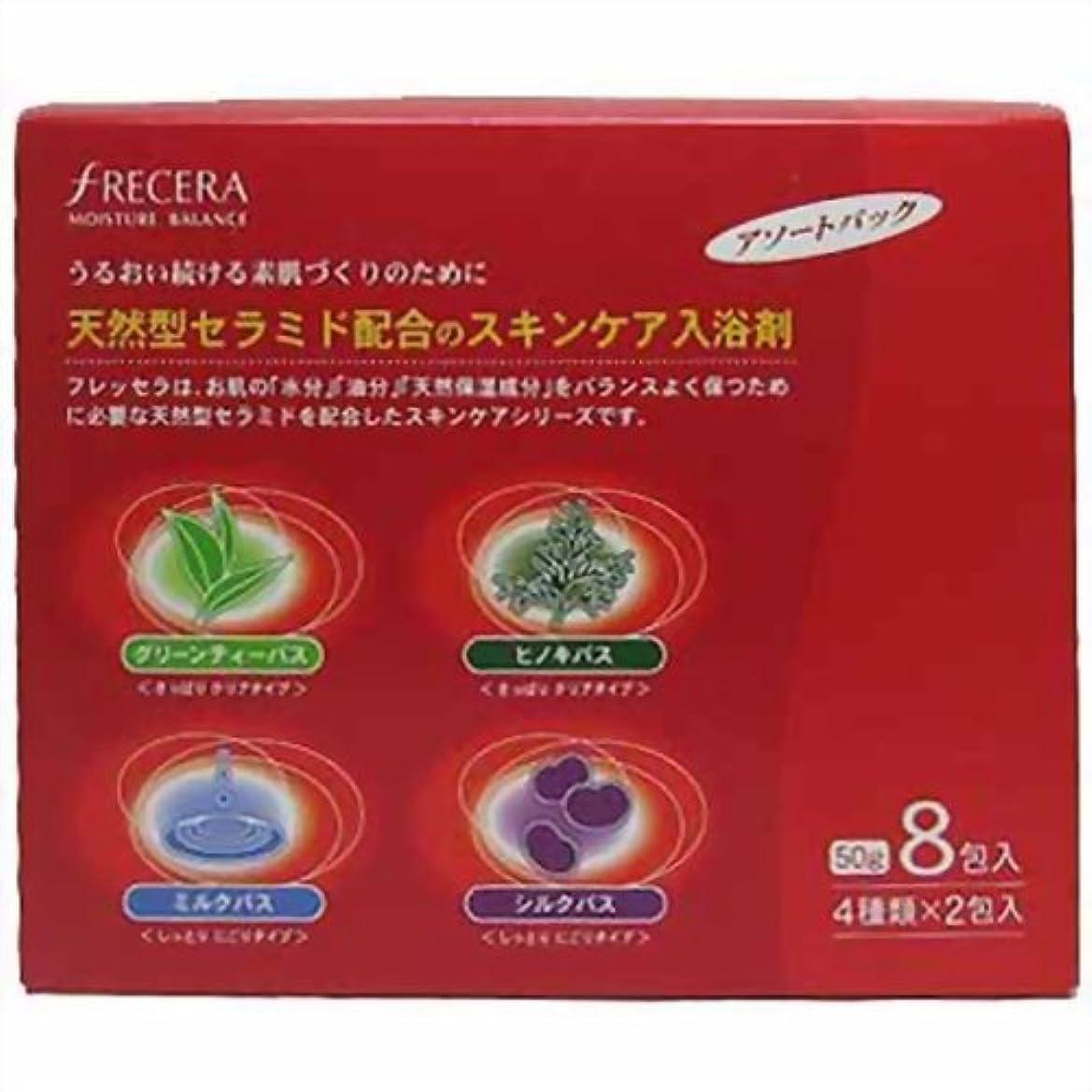 厚くする神の極端なフレッセラ セラミド配合入浴剤 アソートパック 50g×8包