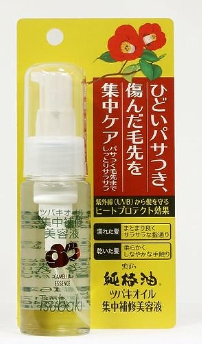 多分協同業界ツバキオイル 集中補修美容液 50mL