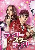 [DVD]ラブリー・スター・ラブリー DVD SET2