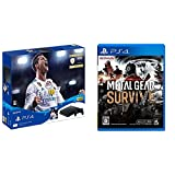 PlayStation 4 FIFA 18 Pack + METAL GEAR SURVIVE - PS4 セット