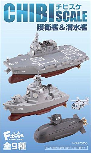 チビスケ護衛艦&潜水艦 10個入 食玩・ガム(コレクション)