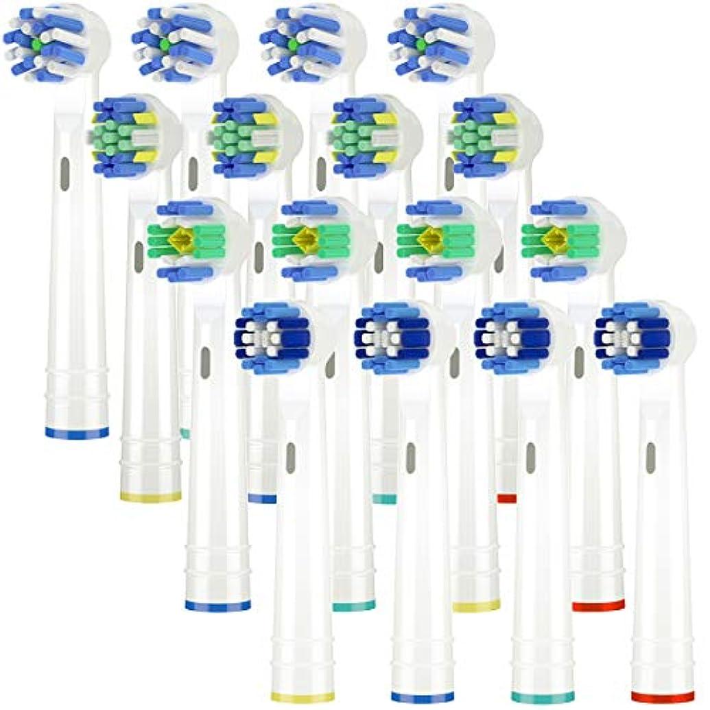 製造業爵ぜいたくItechnik 電動歯ブラシ 替えブラシ ブラウン オーラルB 対応 替えブラシ 4種類が入り:ホワイトニングブラシ 、ベーシックブラシ、歯間ワイパー付きブラシ、マルチアクションブラシ 凡用な16本