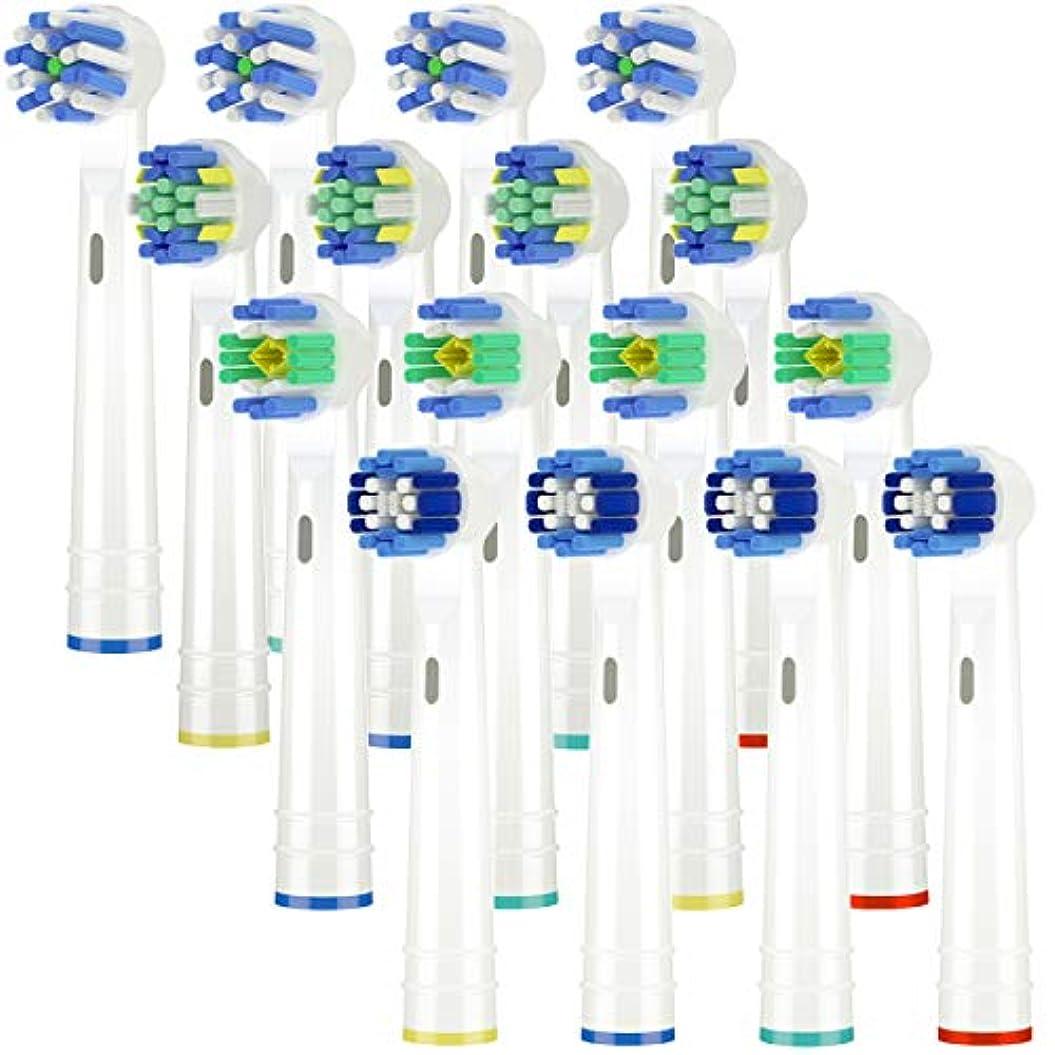 怪しい必須犯人Itechnik 電動歯ブラシ 替えブラシ ブラウン オーラルB 対応 替えブラシ 4種類が入り:ホワイトニングブラシ 、ベーシックブラシ、歯間ワイパー付きブラシ、マルチアクションブラシ 凡用な16本