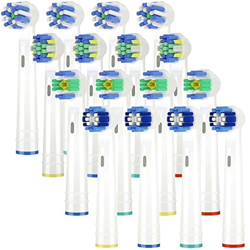 趣味化学者限られたItechnik 電動歯ブラシ 替えブラシ ブラウン オーラルB 対応 替えブラシ 4種類が入り:ホワイトニングブラシ 、ベーシックブラシ、歯間ワイパー付きブラシ、マルチアクションブラシ 凡用な16本