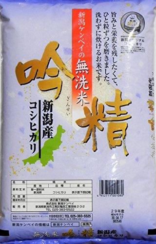 令和元年産 新潟県産 コシヒカリ30kg 無洗米 吟精無洗米 新潟ケンベイ産