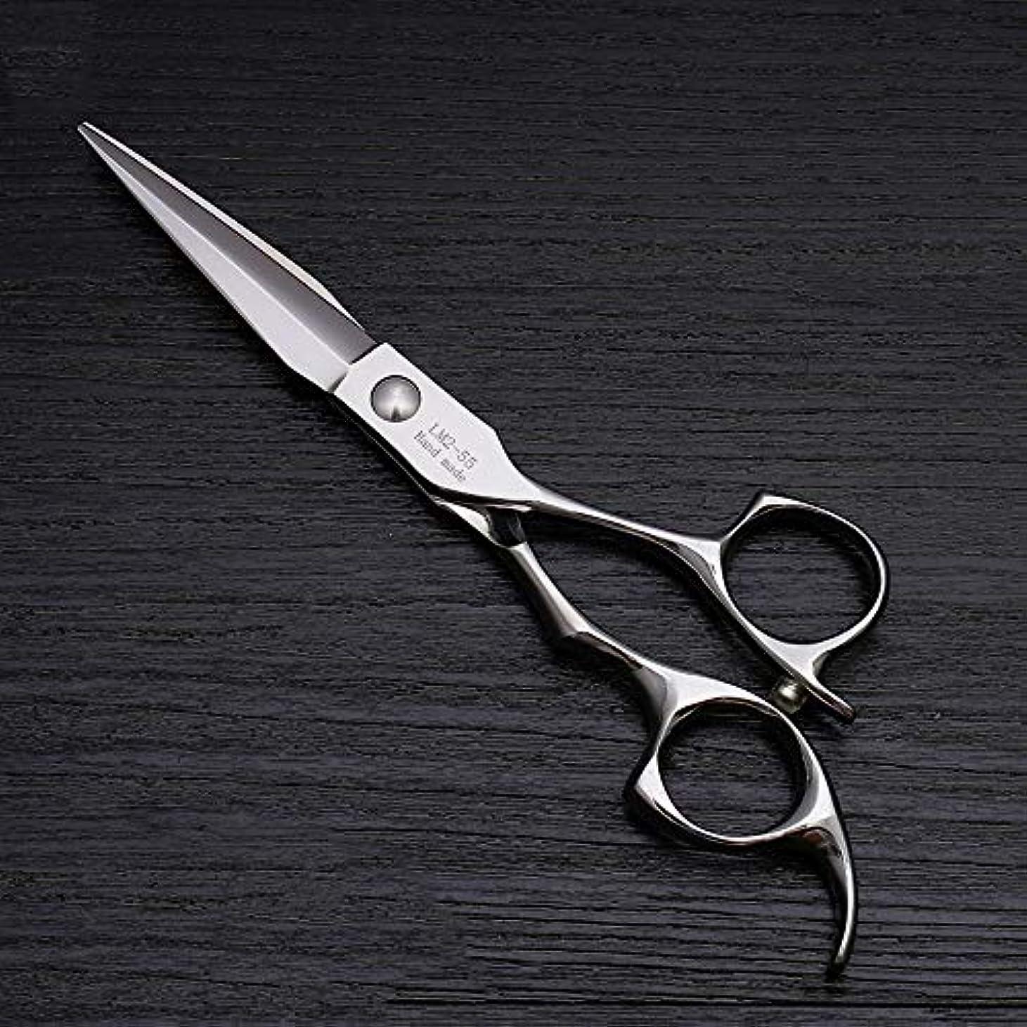 イタリアのびん銀河5.5インチの美容院のステンレス鋼の毛のCutting専門家用具 モデリングツール (色 : Silver)
