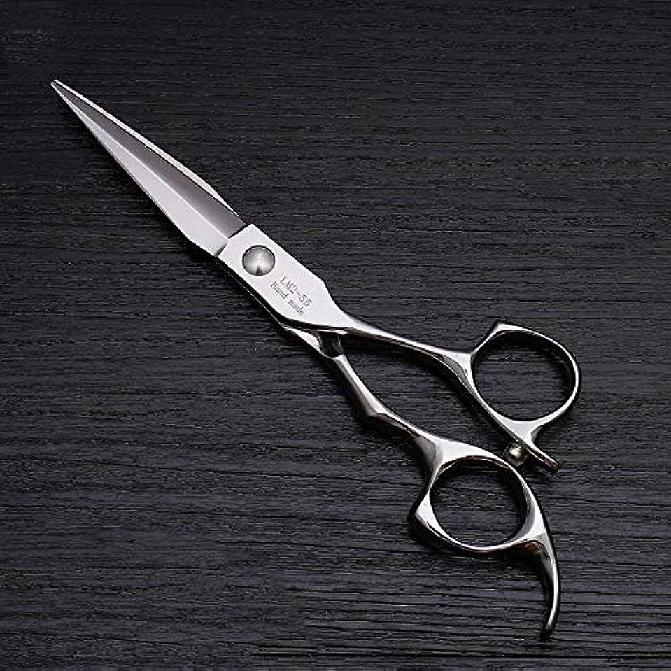 ノート似ているお客様5.5インチの美容院のステンレス鋼の毛のCutting専門家用具 モデリングツール (色 : Silver)