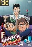 HUNTER×HUNTER ハンターハンター Vol.4[VPBY-13651][DVD]