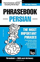 English-Persian Phrasebook and 3000-Word Topical Vocabulary