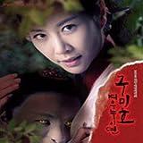 九尾狐 ヨウヌイ伝 韓国ドラマOST (KBS)(韓国盤)