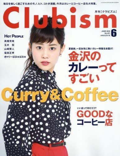 Clubism(クラビズム) 2016年 06 月号 [雑誌]