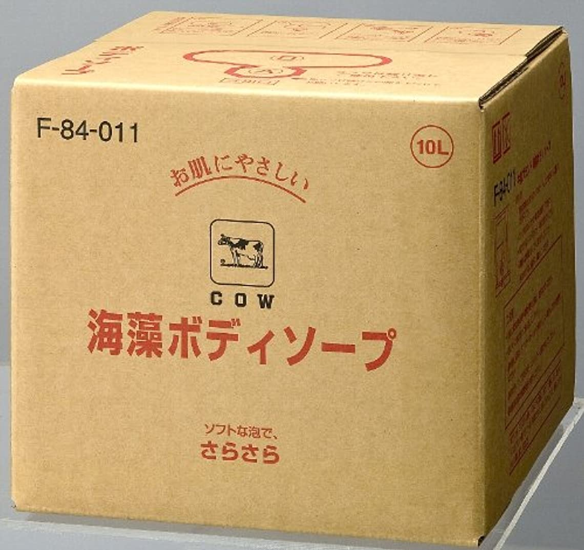 退化するポンドシルク【業務用】カウブランド海藻ボディソープ 10L
