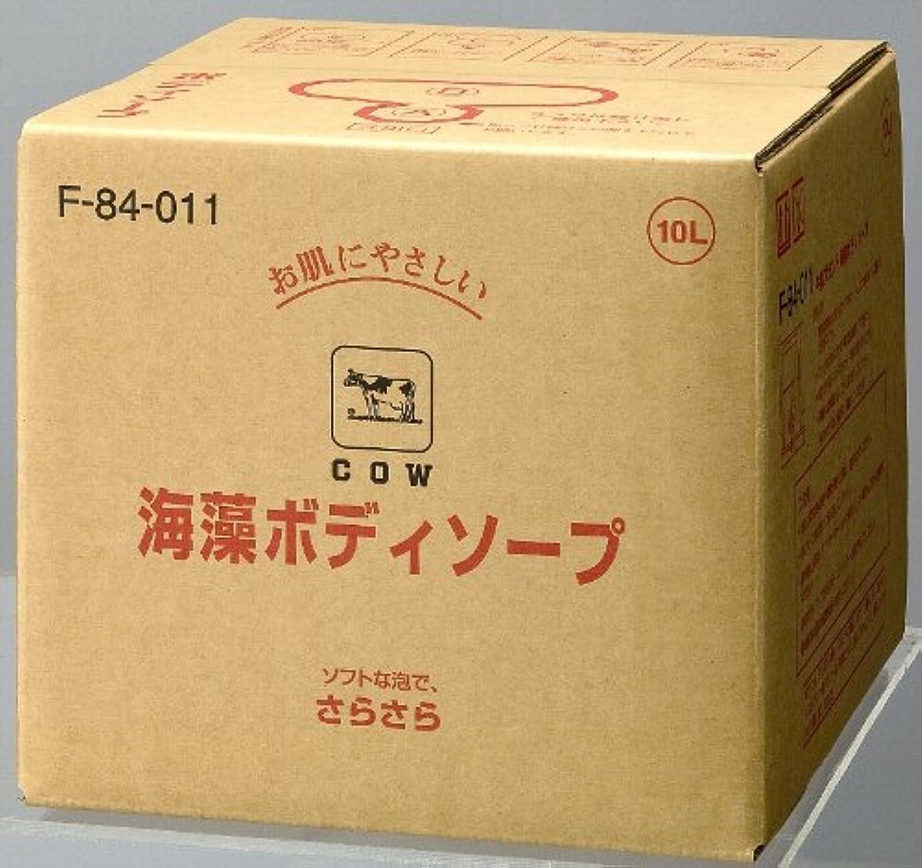 法的にもかかわらず届ける【業務用】カウブランド海藻ボディソープ 10L