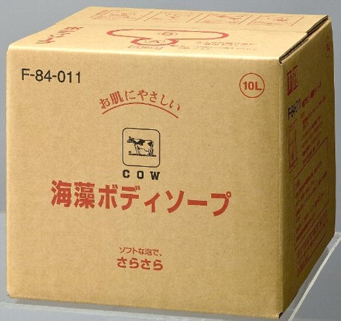 事実豆ぴかぴか【業務用】カウブランド海藻ボディソープ 10L