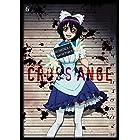 クロスアンジュ 天使と竜の輪舞 第6巻 [DVD]