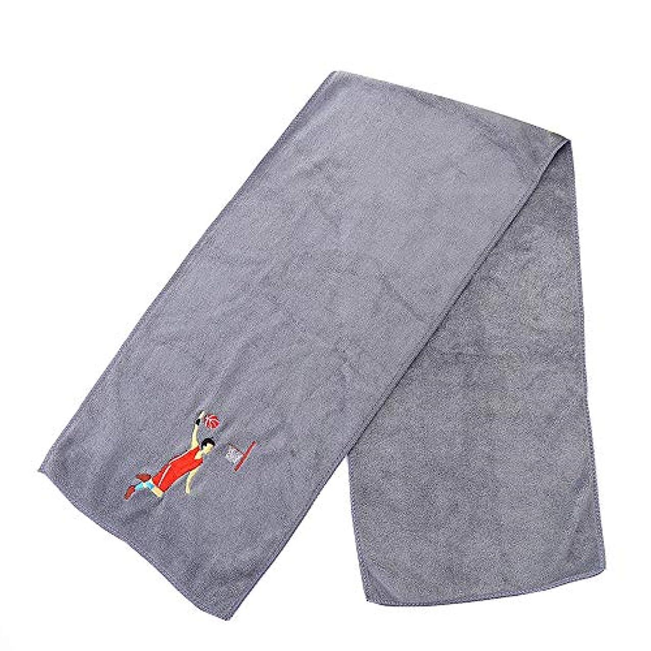 切断する転用交通Huanou メンズ スポーツ マフラータオル いループホール付き タオル 登山 綿100% 速乾 子供 男女兼用