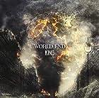 World End(在庫あり。)