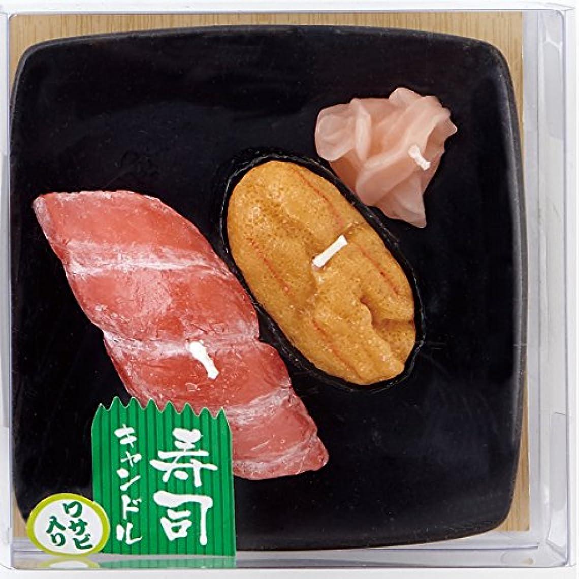 ストローたくさんの気晴らし寿司キャンドル C(ウニ?大トロ) サビ入