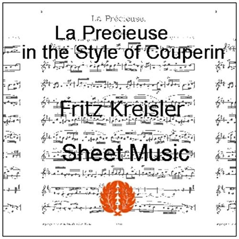 楽譜 pdf クライスラー クープランの様式による才たけた貴婦人 ヴァイオリン譜 ピアノ伴奏譜