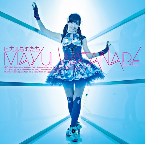 ヒカルものたち(初回生産限定盤B)(DVD付)