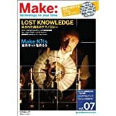 Make: Technology on Your Time Volume 07