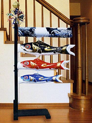 お部屋に飾る鯉のぼりセット『室内鯉のぼり 飛龍』【こいのぼり】