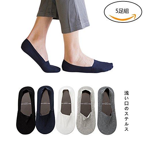 靴下 メンズ ショートソックス 抗菌 防臭 柔らかい 履きやすい 滑り止め機能靴下 お洒落 5足セット 24~28cm (カラーミキシング)