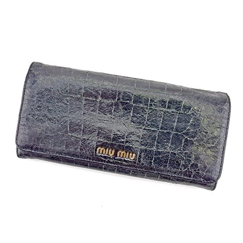[ミュウミュウ] miu miu 長財布 財布 ファスナー付き レディース クロコダイル調 中古 S820