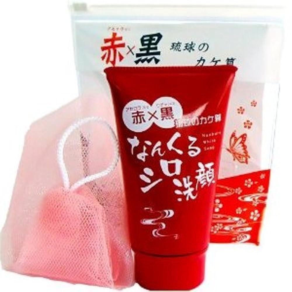 どこか従来の砲撃Nankuru White Soap
