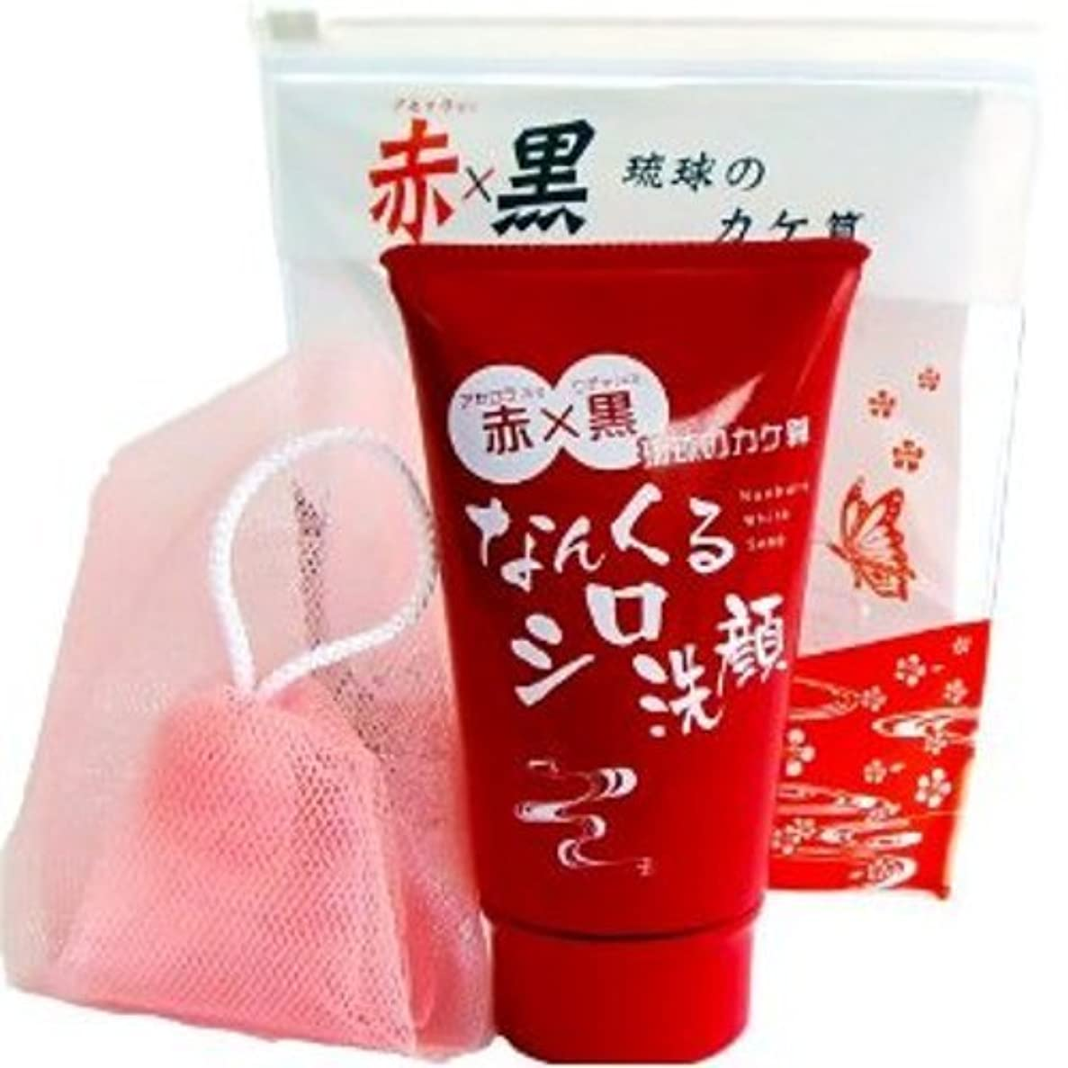 沿って連続的収縮Nankuru White Soap